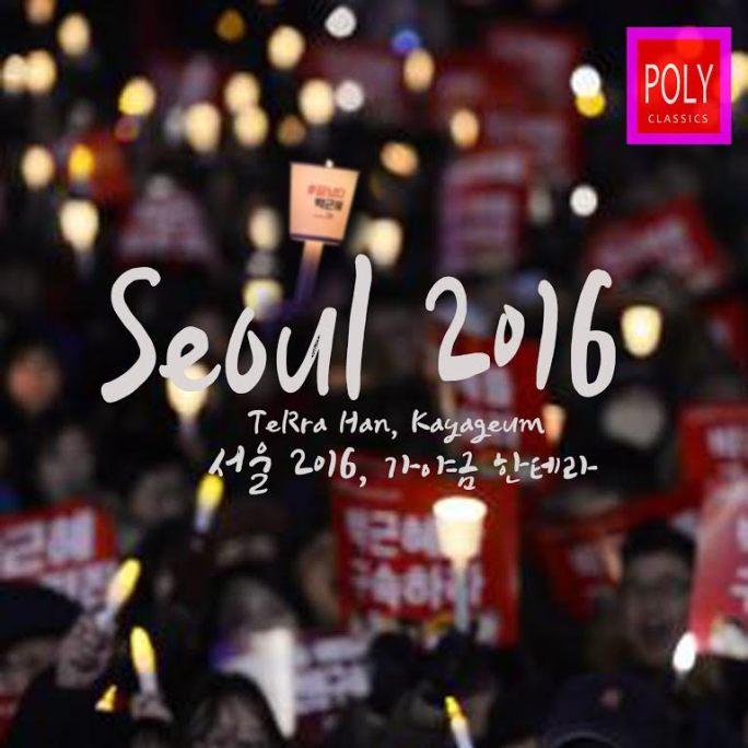seoul2016